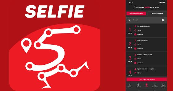 5kmrun Selfie